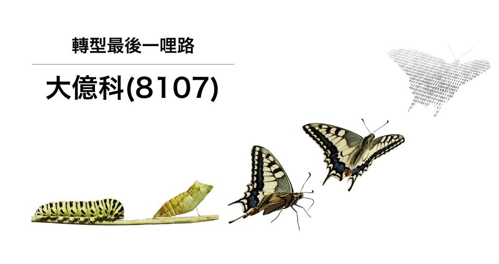 Large 782ee048 1531 498a 81c5 dd0e2501c9d6